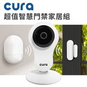 ชุด (Cura) Cura Smart Home ติดตาม