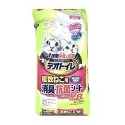 (Unicharm)Japan Unicharm Jiaolian double litter box special antibacterial deodorant diaper pad plural cat with 8 pieces