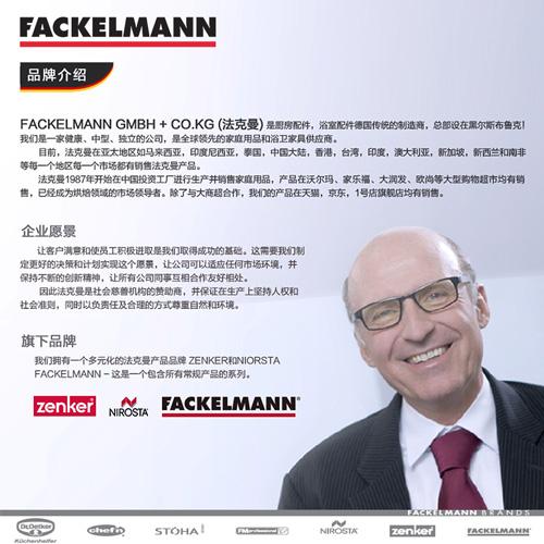 German law FACKELMANN Fack diffuse diffuse titanium g potato pressure