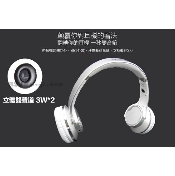 MH1 Bluetooth Headphone (Black)