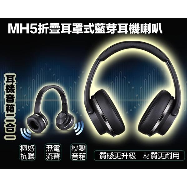 (SODO)MH5 Bluetooth Headset Speaker (Gray)