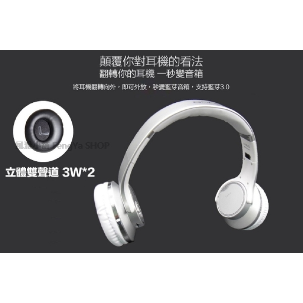 MH1 Bluetooth Headphone (Silver)
