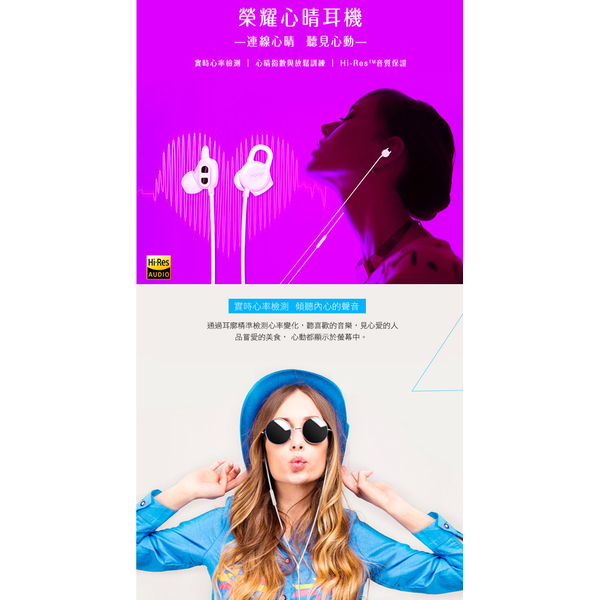 XQ original glory honor intelligent heart rate detection-ear headphones AM16 (Taiwan cargo company - Packed)