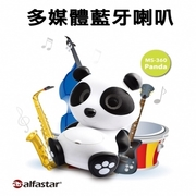 (alfastar)[alfastar] Panda Style Bluetooth Speaker (MS-360P)
