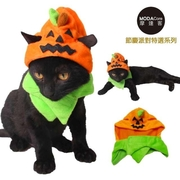 (ModaCore)[Mada guest pet] pet Halloween party - quail egg orange pumpkin hat green neck tiara accessories cat puppy dress