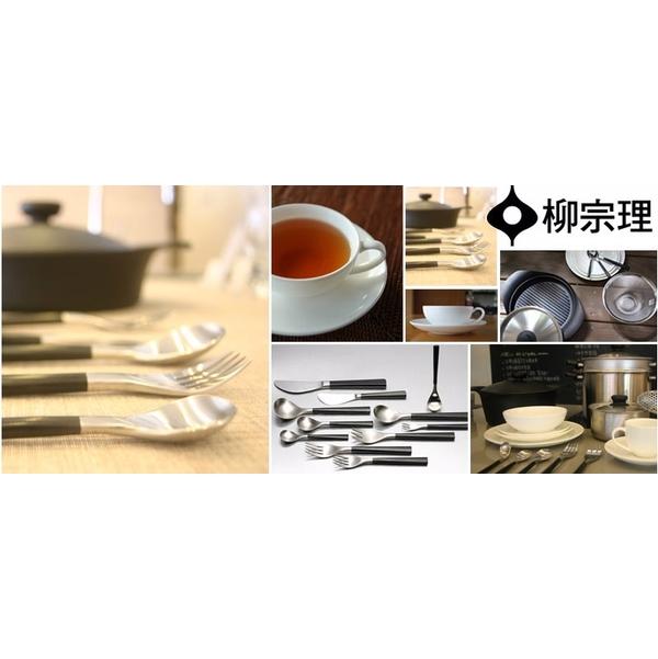 (柳宗理)Liu Zongli - Stainless Steel Conditioning Basin (13cm Diameter)