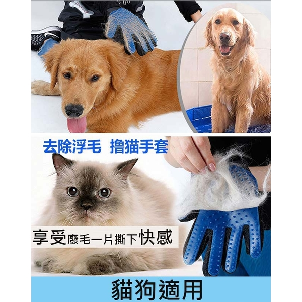 Social convenient hair removal massage bath glove into 3 groups