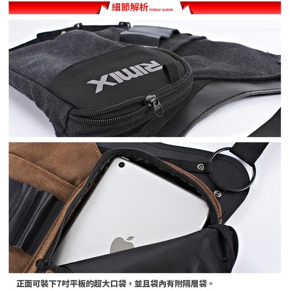 (RIMIX)RIMIX Multifunctional Tactical Pocket
