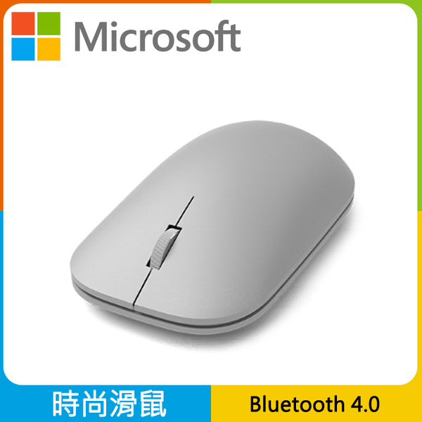 (Microsoft)Microsoft Fashion Mouse