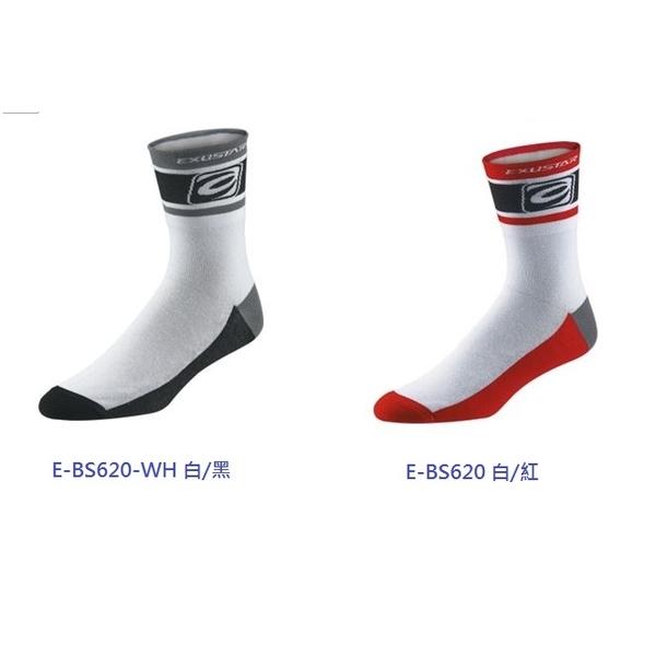 EXUSTAR movement Seamless socks, E-BS620