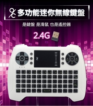 (9C)WKB-T16 Multifunctional Mini Wireless Keyboard (White)