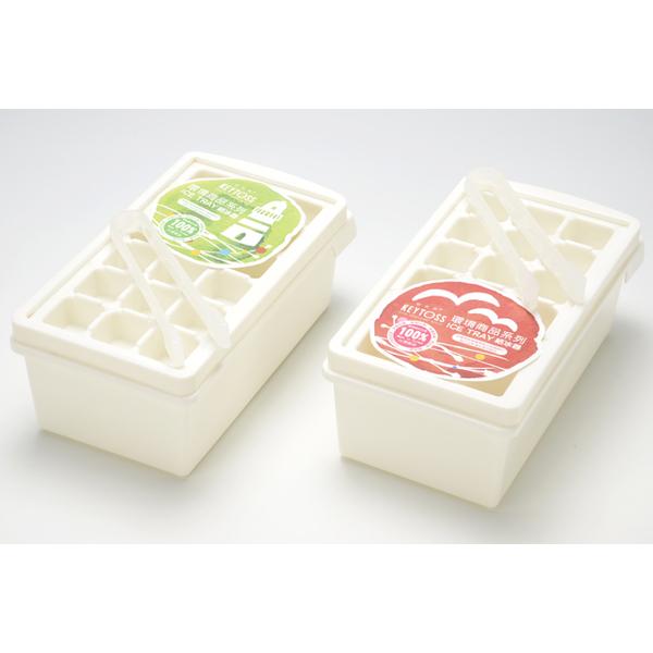 (KEYTOSS)ICE-box ice maker/ice box ice clip set