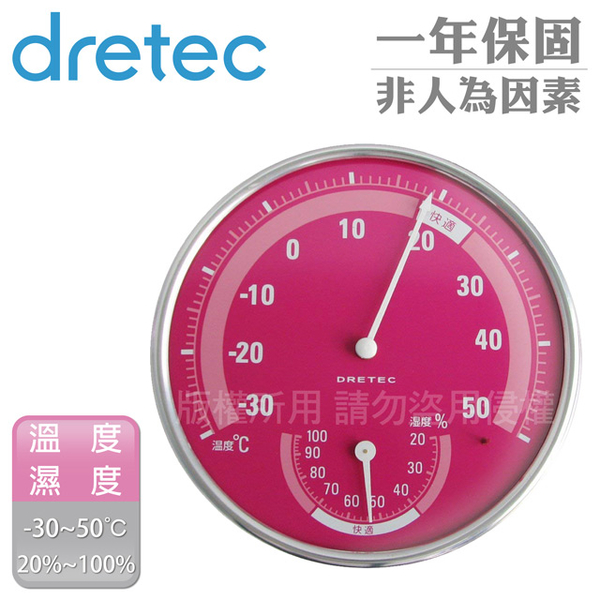 (dretec)[dretec] thermometer and hygrometer - powder