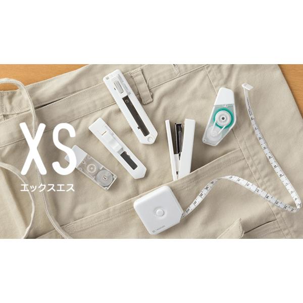"Japan MIDORI ""XS series stationery mini-functional"" mini retractable scissors / Blue"