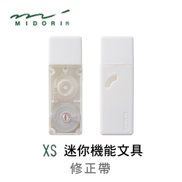 "(MIDORI)Japan MIDORI ""XS Series Mini Functional Stationery"" Mini Correction Tape / White"