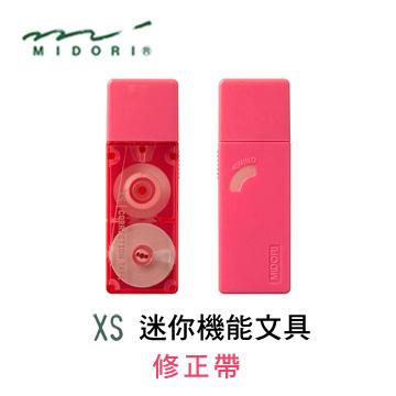 "Japan MIDORI ""XS series stationery mini-functional"" mini correction tape / pink"