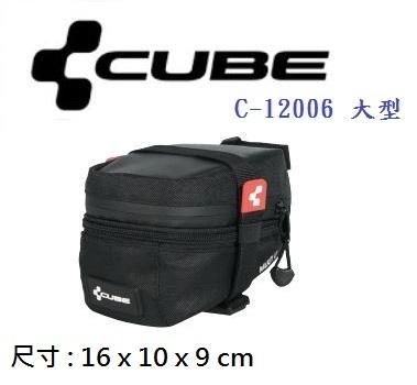 (CUBE)CUBE cushion bag, large saddle bag, C-12006