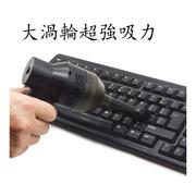 Big Turbine Super Suction Computer Keyboard USB Vacuum Cleaner