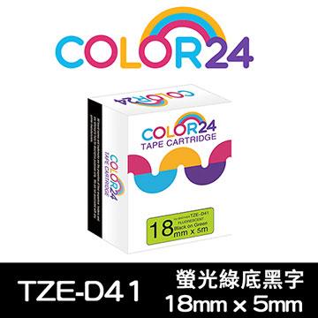 (Color24)[Color24] for Brother TZ-D41 / TZe-D41 Black Tag Label (width 18mm)