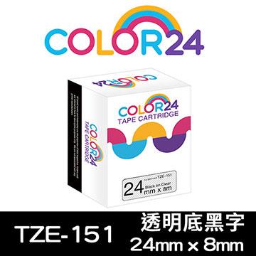 (Color24)[Color24] for Brother TZ-151 / TZe-151 Transparent Bottom Black Label (24mm Width)