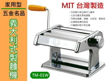 Household type noodles noodle making machine