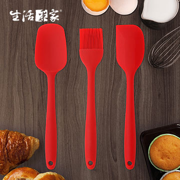 (SHCJ)Life mining home baking assistant large size conditioning three groups