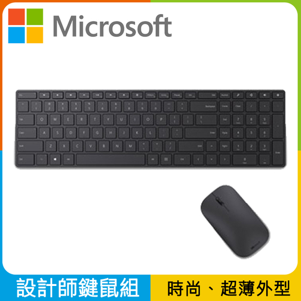 (Microsoft)Bluetooth keyboard and mouse set designer