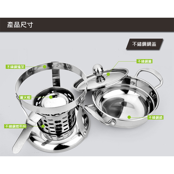[billion cooker] stainless steel 16CM small pot / sukiyaki pot with stainless steel stove (F1219)