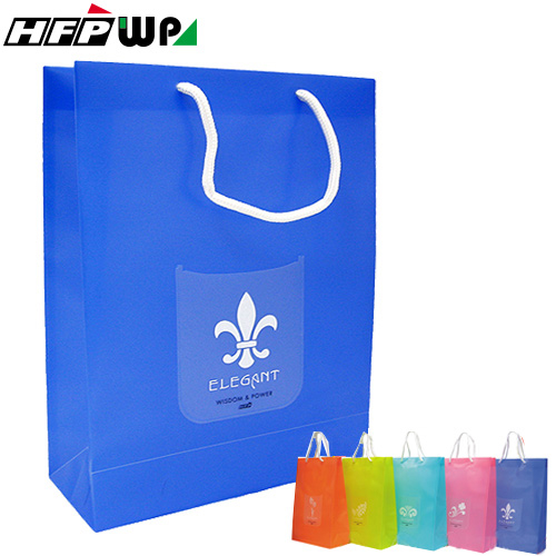 (HFPWP)(10 in) HFPWP waterproof shopping bag BEL315-10