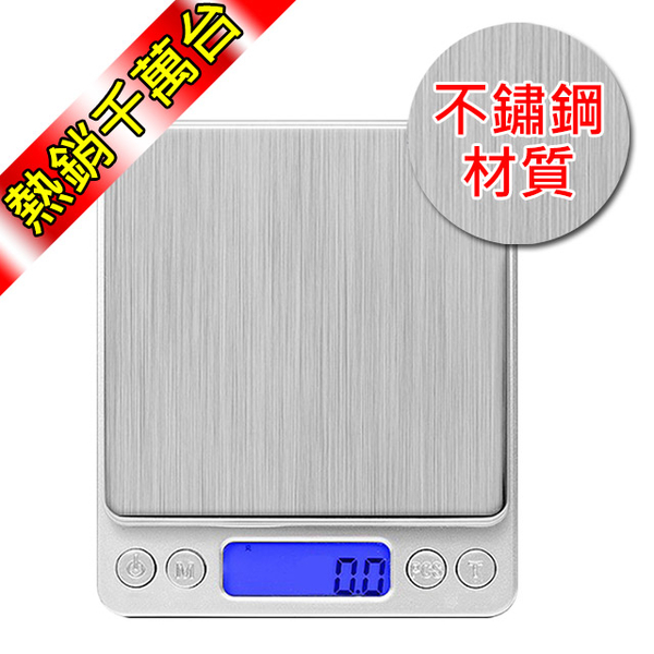 [TAITRA] Mini Metal Hair Lines High-Precision Electronic / Kitchen Scale