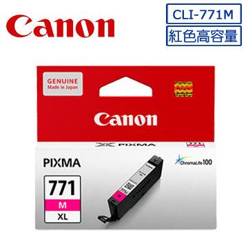 (CANON)CANON CLI-771XL-M Original red high-capacity ink cartridges