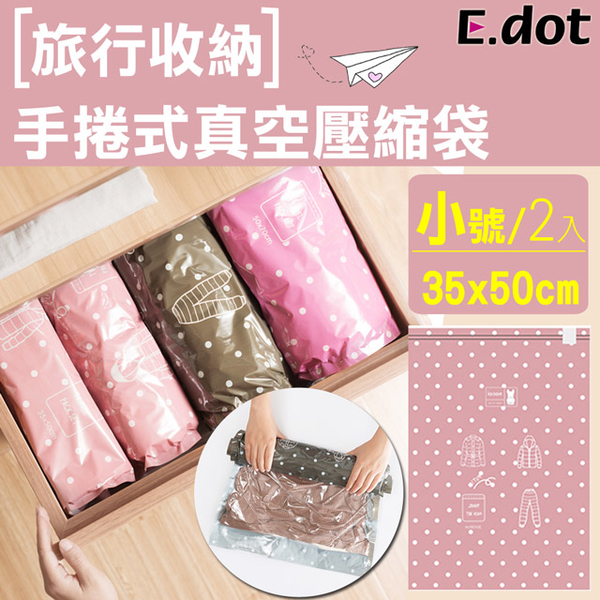(E.dot)[E.dot] travel storage hand roll vacuum compression bag (small / 2 into)