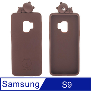 Samsung Galaxy S9 LINE Brown Bear FRIENDS Stereo Silicone Back Cover