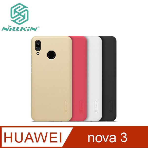 NILLKIN HUAWEI nova 3 Super Shield Case