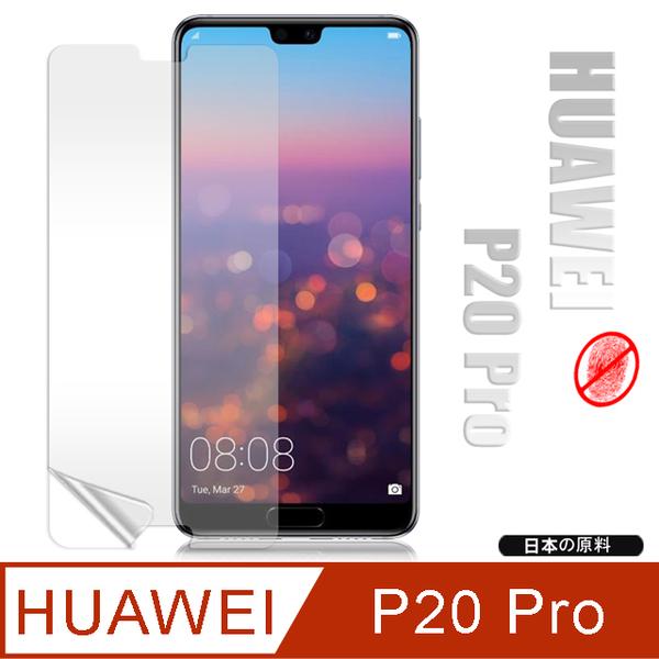 Monia Huawei HUAWEI P20 Pro Glare matte wear protection