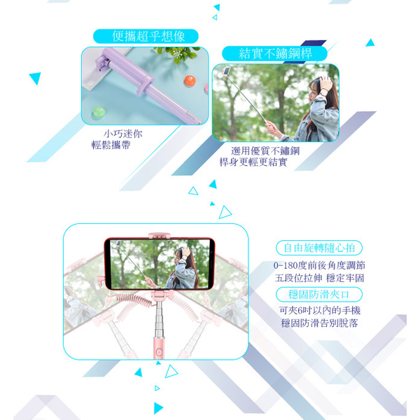 (hoco)Hoco. Hao cool small new pastel line control self-timer (K5) Android line control version beauty artifact / self-timer rod telescopic rod