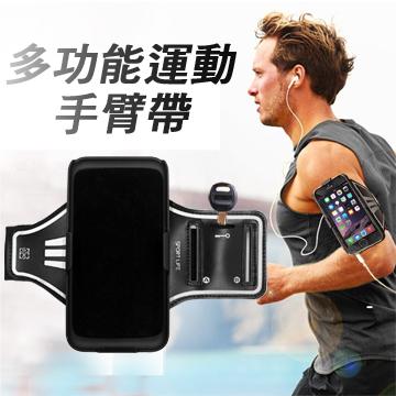 (FUGU)Japan original - FUGU quick release multi-function sports arm belt - IPHONE6/6S dedicated