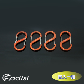 S ADISI 6mm aluminum hook ring AS16153 | 60mm | 4 into | anode orange