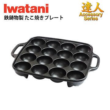 (Iwatani)IWATANI Iwatani Cast Iron Octopus Barbecue Tray CB-PT