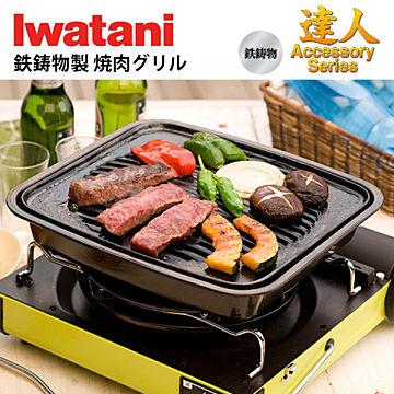 (Iwatani)IWATANI Iwatani Cast Iron Steak Bakeware CB-P-GM