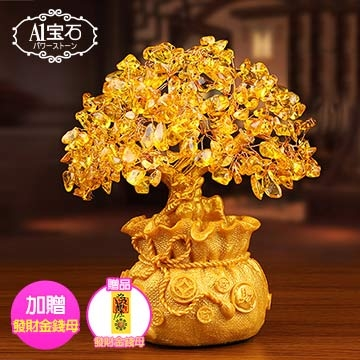 (A1stone)[A1 gems] fortune citrine fortune fortune tree cornucopia with amethyst cave effect (buy send fortune money mother)