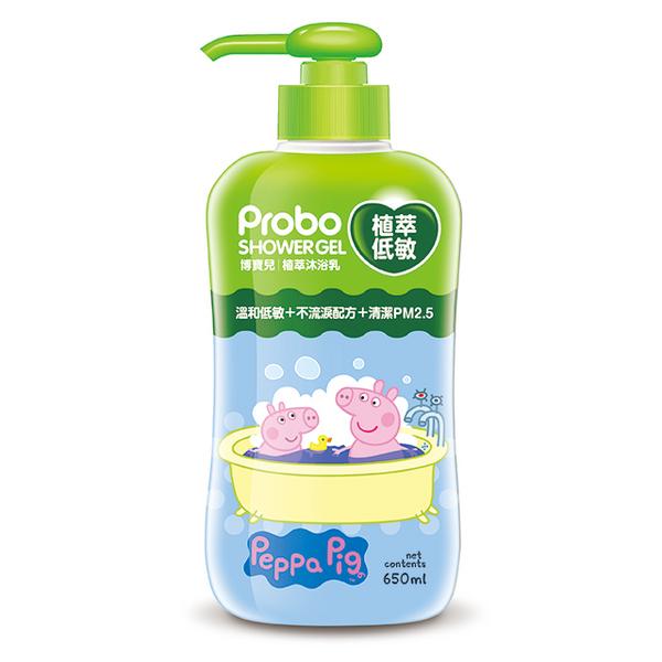 (快潔適)[Quick and Clean] Bo Boer plant extract shower gel mild low sensitivity + no tears formula + clean PM2.5 Pepe pig -650ml