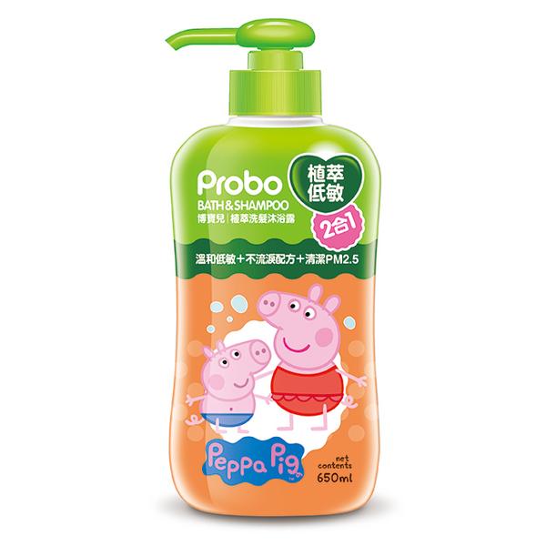 (快潔適)[Quick and Clean] Bo Boer plant extracts low-sensitivity shampoo bath two in one 650ml - Pepe pig new formula new upgrade