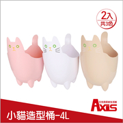 """(AXIS)""""AXIS"""" multi-purpose kitten modeling trash can. Storage bucket 4L_2 into"""
