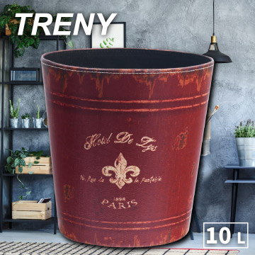 (TRENY)TRENY industrial wind leather storage bucket - LS1898