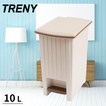 (TRENY)【TRENY】 rustic pedal trash 10L