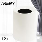 (TRENY)【TRENY】 Japanese double trash 12L