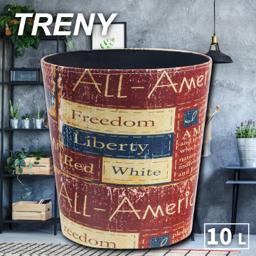 (TRENY)TRENY industrial wind leather storage bucket - LSALL