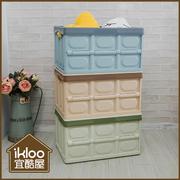 [ikloo] กล่องใส่ของสไตล์ญี่ปุ่น แบบเพับเก็บได้ (1 ชิ้น) ◆ สีกาแฟ◆
