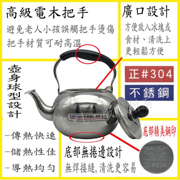 (Miyaco)Miya 304 stainless steel piano sound pot (2L)
